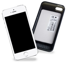 iphone-osaihu-cover