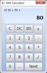 rpn-calculator