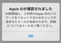 appleid-checked