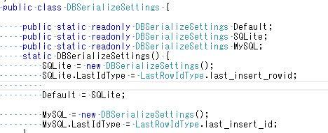 db-serialize1.1