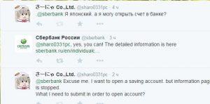 sberbank-contact-twitter
