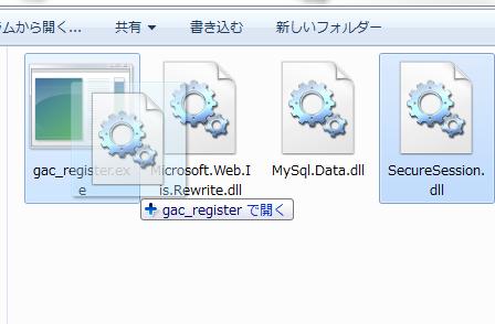gac-register-scr