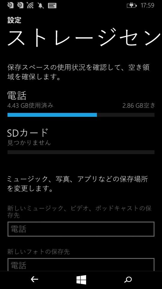 wp_ss_20150508_0001