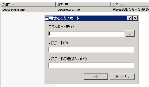 ssl-export