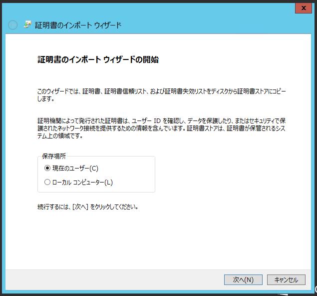 ssl-pfx-import