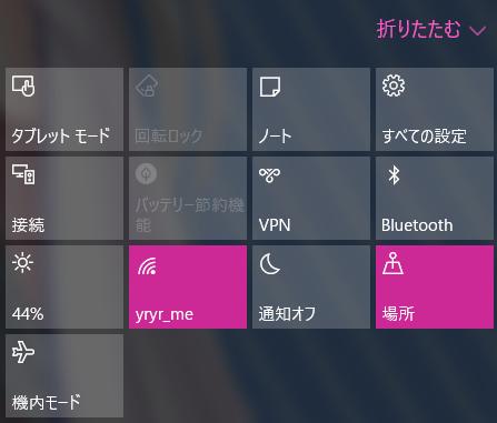 notif-panel