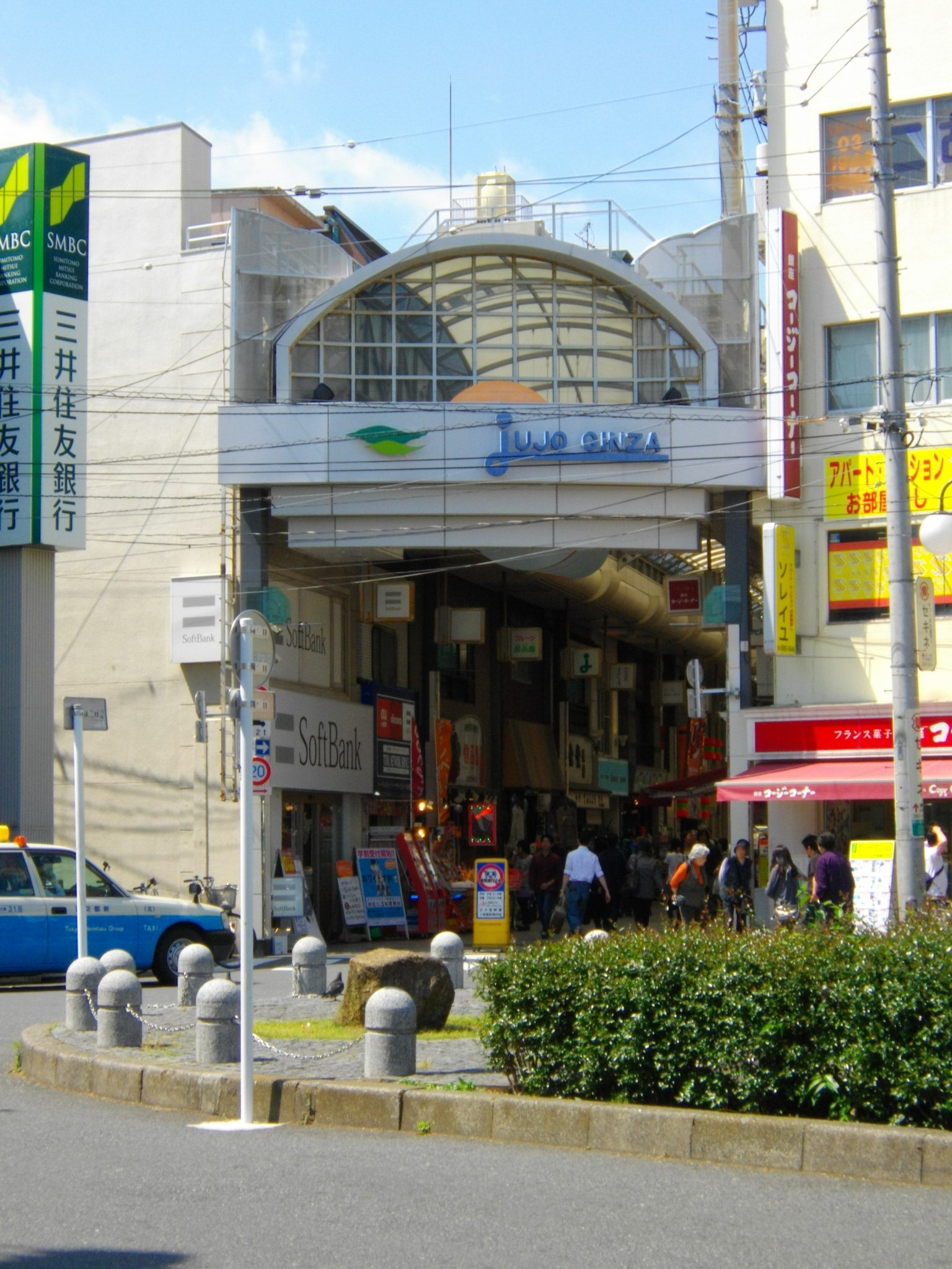 Jujo_Ginza_Shopping_District