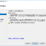create-virtual-machine-wizard-3