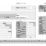 kddi-credit-information