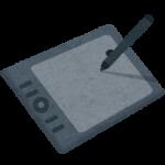 illustrator_pentablet